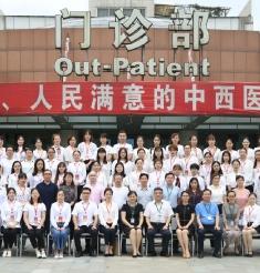 不忘初心跟党走  建功立业新时代--共青团成都市中西医结合医院第八次代表大会顺利召开