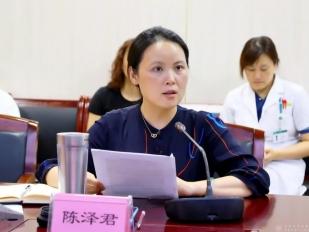 工作动态   成都市中西医结合医院召开医院质量与安全管理委员会会议