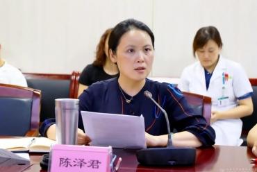 工作动态 | 成都市中西医结合医院召开医院质量与安全管理委员会会议