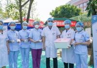 """中西医声   今天,抗疫人员领到一份半糖去冰防疫又防暑的""""中医外卖"""""""