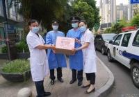 """抗疫凉茶""""喝""""护健康——成都市中西医结合医院为一线抗疫人员派送凉茶"""