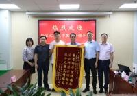 斯洛文尼亚中国总商会李刚主席一行拜访成都市第一人民医院