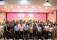 成都市第一人民医院举办国家级继续教育项目《标准化急诊护理管理能力提升班》