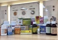 首届成渝双城经济圈国际健康旅游博览会:市中西医结合医院精彩亮相
