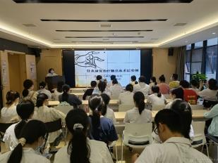 中西医声 | 传承精华,守正创新 中医适宜技术大讲堂开讲啦