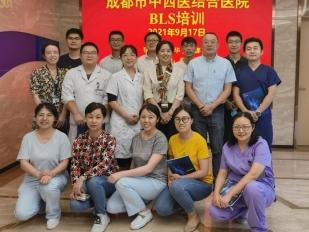 工作状态 | 成都市第一人民医院6名美国心脏协会BLS准导师接受专家督导